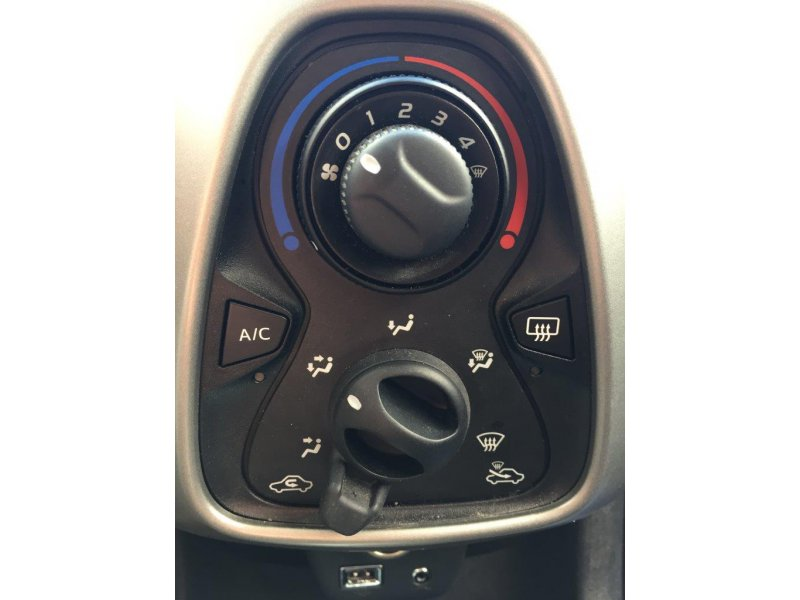 Citroen C1 PureTech 82 Feel